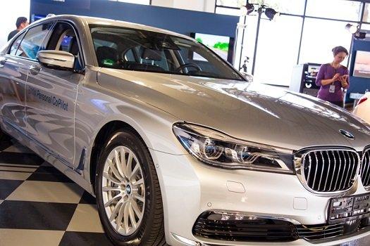 БМВ показала 1-ый беспилотный автомобиль