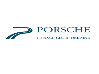 Porsche Finance Group Ukraine - надежный партнер