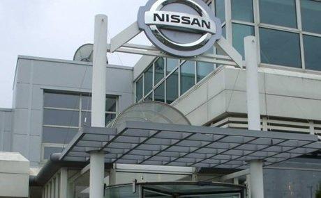 Компания Ниссан может выпустить безусловно новый седан
