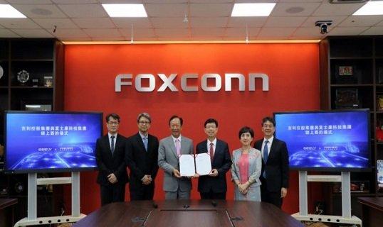 «Geely» и «Foxconn» запустили  технологическое СП