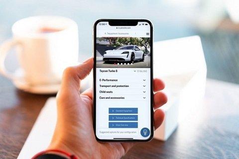 «Porsche» нацелена инвестировать в цифровизацию