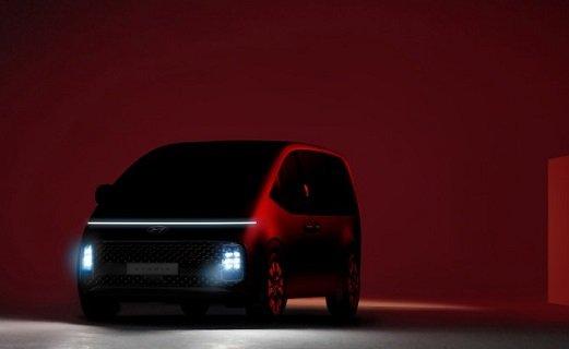 «Hyundai» выдала первые тизеры «Staria»