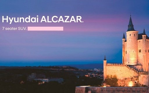 «Hyundai» скоро представит «Alcazar»