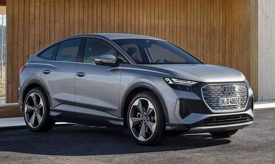 «Audi» презентовала новый электромобиль