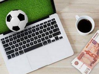 Любовь или деньги: на какую команду поставить?