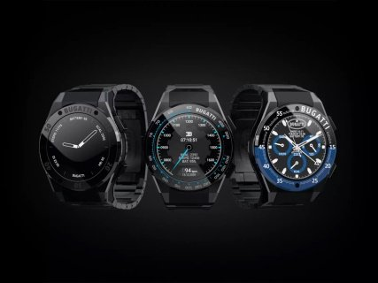 Бренд «Bugatti» выпустил «умные» часы