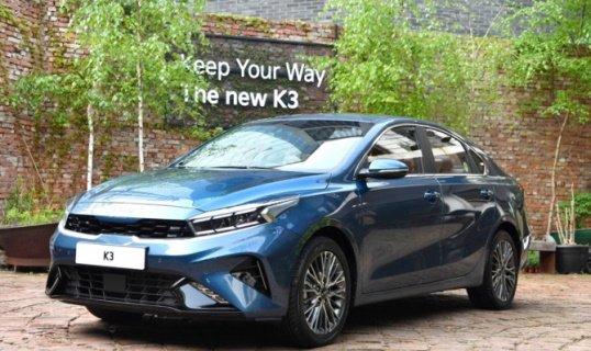 Обновленная модель «KIA Cerato» появится в РФ в сентябре