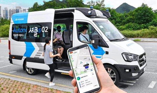 «Hyundai» готовит запуск беспилотных «маршруток» по требованию