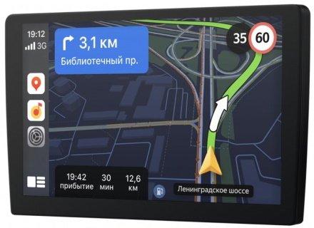 Пользователи «Mercedes-Benz» в РФ получили сервисы от «Яндекса»