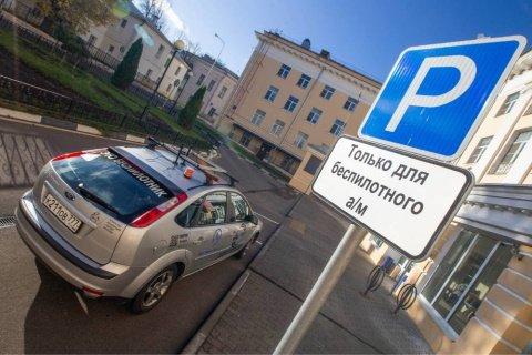 На улицах городов РФ скоро появятся беспилотные авто