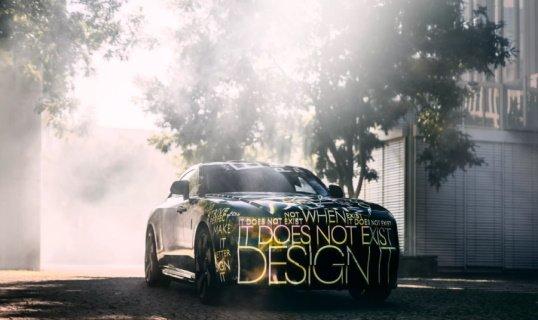 «Rolls-Royce» продемонстрировала концепт «Spectre»
